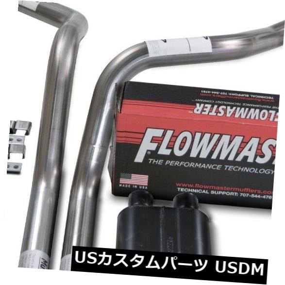 """Chevy GMC 1500 Truck 88-95 2.5/"""" Dual Truck Exhaust Kits Flowmaster 40 Series"""