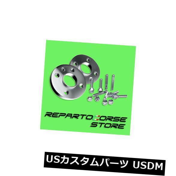 <title>車用品 バイク用品 >> タイヤ ホイール ホイールスペーサー スペーサー キット4スペーサーホイール12+ 16mm-5x112 CB 57 1 VW Golf V VI 5 6 Bolt セール品 Spherical Kit 4 Spacers Wheel 12+ 16mm - 5x112</title>