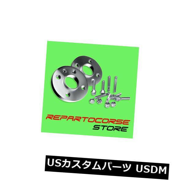 車用品 プレゼント バイク用品 >> タイヤ ストアー ホイール ホイールスペーサー スペーサー キット4スペーサーホイール12+ 16mm-5x112-Audi A3 8p Tt 8j 5x112 Rs4-ボルト球面 16mm Spherical Wheel Kit 4 Rs4 Bolt - Audi Spacers 12+