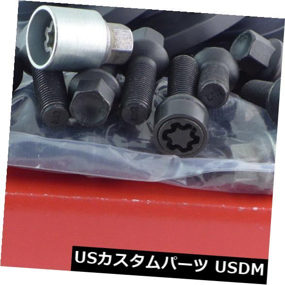 上品 スペーサー Eibachホイールスペーサーフロントアクスル+リアABE 20 / 30mm Lk:120/5 Mz72,5 Sw +ボルト+ Eibach Wheel Spacer Front Axle + Rear ABE 20/30mm Lk: 120/5 Mz72,5 Sw + Bolt +, クラウドモーダ fea18c63