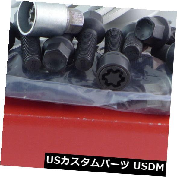<title>車用品 バイク用品 >> タイヤ ホイール ホイールスペーサー スペーサー Eibachホイールスペーサーフロントアクスル+リアABE 10 20mm Lk:100 112 国産品 5 Mz57 Si +ボルト+ Eibach Wheel Spacer Front Axle + Rear ABE Lk: 100 +Bolts</title>