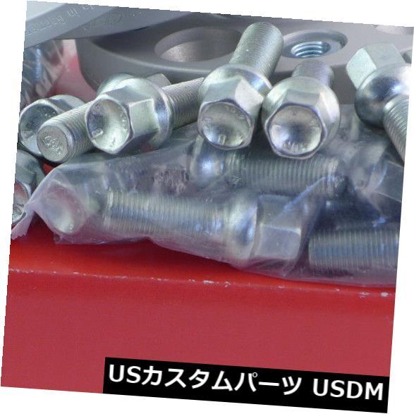 お気にいる スペーサー Eibachホイールスペーサーフロントアクスル+リアアクスルABE 20 / 60mm Lk:120/5 Mz: Eibach Wheel Spacer Front Axle + Rear Axle ABE 20/60mm Lk: 120/5 Mz :, ●日本正規品● 6c934454