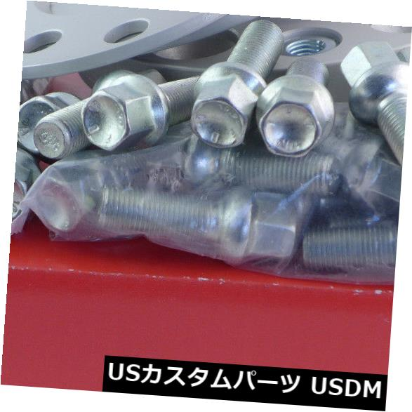 車用品 バイク用品 >> タイヤ ホイール ホイールスペーサー スペーサー Eibachホイールスペーサーフロントアクスル+リアアクスルABE 10 40mm Lk:100 112 5 Mz:57mm Eibach NEW売り切れる前に☆ Spacer + Rear 受注生産品 57mm Axle Lk: Wheel 100 : Front Mz ABE