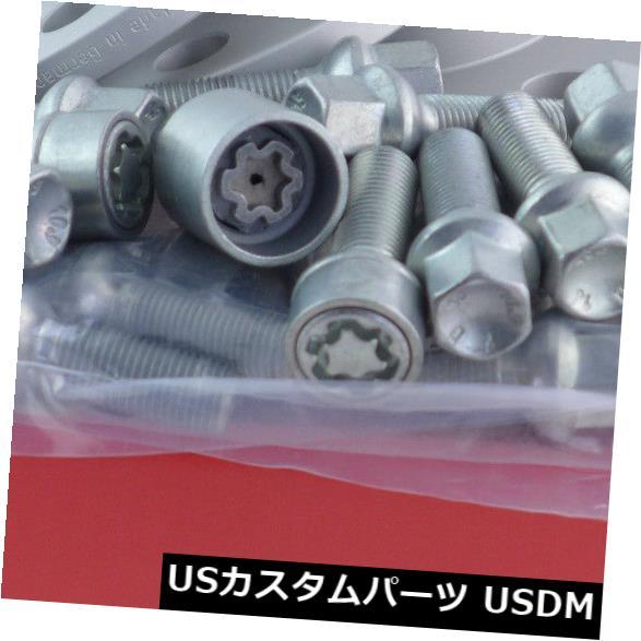 限定価格セール! スペーサー Eibachホイールスペーサーフロントアクスル+リアABE 20 / 30mm Lk:120/5 Mz72,5 Si +ボルト+ Eibach Wheel Spacer Front Axle + Rear ABE 20/30mm Lk: 120/5 Mz72,5 Si +Bolts +, 遠賀郡 452c4999