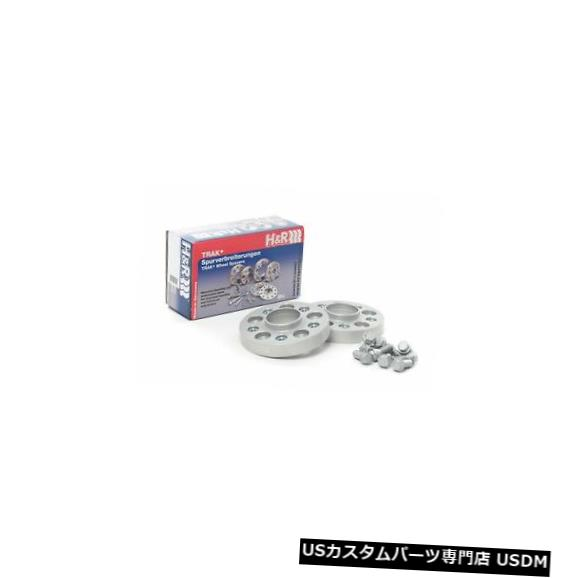 ワイドトレッドスペーサー H&R 25mm Silver Bolt On Wheel Spacers for 2015-2016 BMW X4 xDrive28i