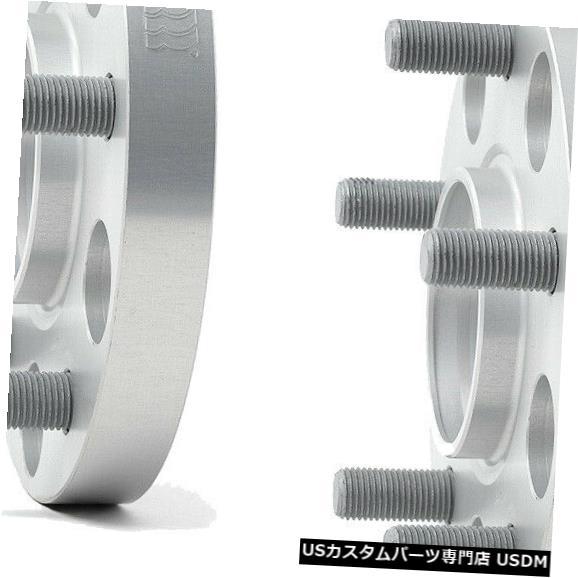 ワイドトレッドスペーサー H&R 2x25mm wheel spacers for Citroen C-Crosser 5065673