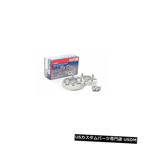 ワイドトレッドスペーサー H&R 22mm Silver Bolt On Wheel Spacers for 2013-2016 Scion FR-S