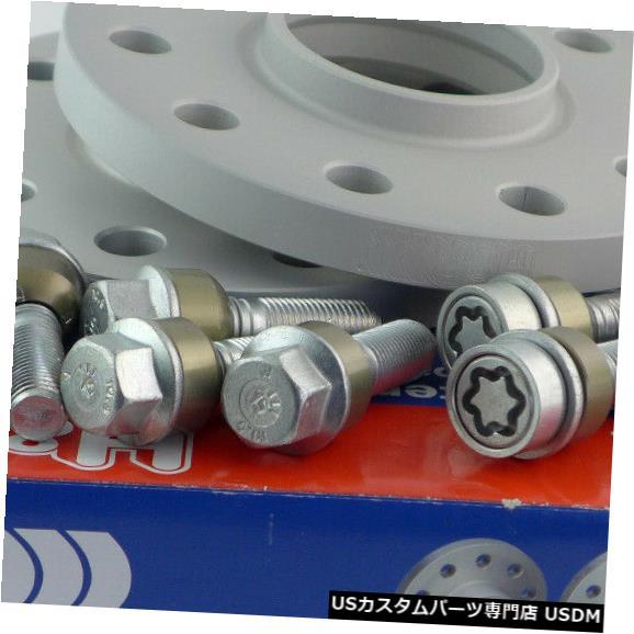 ワイドトレッドスペーサー H&r Wheel Spacer ABE for Porsche 46mm Silver 957161-23