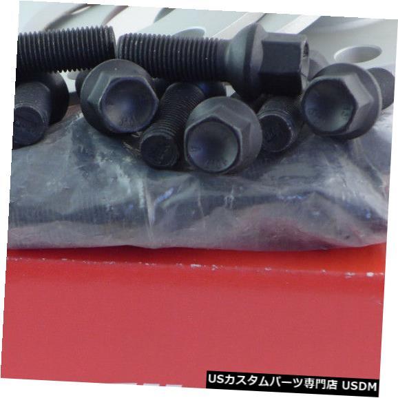 ワイドトレッドスペーサー Eibachホイールスペーサーフロントアクスル+リアアクスル16 / 30mm Lk:100/108/4、Mz:57シルバー Eibach Wheel Spacer Front Axle + Rear Axle 16/30mm Lk: 100/108/4, Mz : 57 Silver