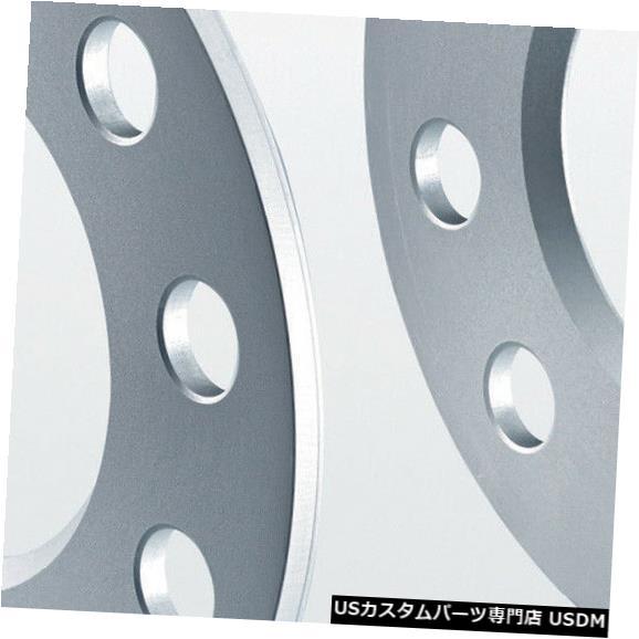 ワイドトレッドスペーサー EibachホイールスペーサーCitro?nC1 S90-1-05-028-C I Pro-spacer用2x5mm Eibach wheel spacer 2x5mm for Citro?n C1 S90-1-05-028-CI Pro-spacer
