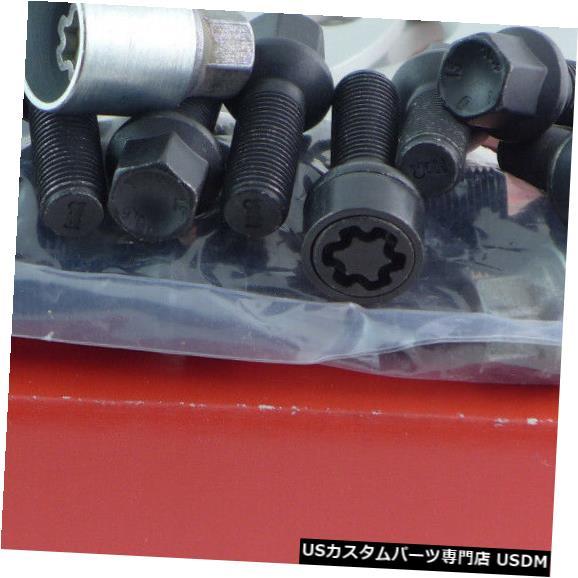 ワイドトレッドスペーサー Eibachホイールスペーサーフロントアクスル+リアアクスル16mm Lk:100/4、Mz:57mm Si + Bolts + Eibach Wheel Spacer Front Axle + Rear Axle 16mm Lk: 100/4, Mz : 57mm Si +Bolts +