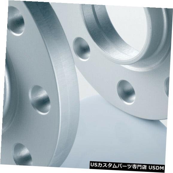 ワイドトレッドスペーサー スバルインプレッサS90-6-20-027-S用アイバッハホイールスペーサー2x20mm Uプロスペーサー Eibach wheel spacer 2x20mm for Subaru Impreza S90-6-20-027-SU Pro-spacer