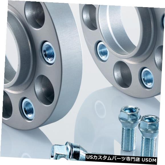 ワイドトレッドスペーサー Cupra Ateca S90-7-25-005-C Uプロスペーサー用Eibachホイールスペーサー2x25mm Eibach wheel spacer 2x25mm for Cupra Ateca S90-7-25-005-CU Pro-spacer
