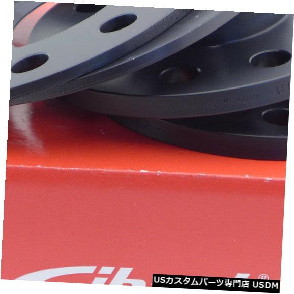 ワイドトレッドスペーサー Eibachホイールスペーサーフロントアクスル+リアABE 10 / 40mm Lk:120/5 Mz:72,5mmブラック Eibach Wheel Spacer Front Axle + Rear ABE 10/40mm Lk: 120/5 Mz : 72,5mm Black