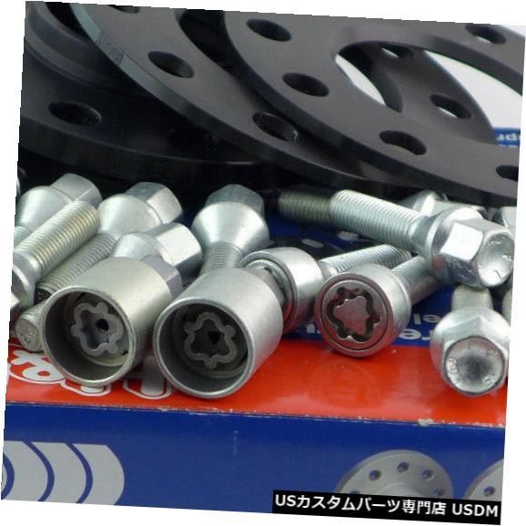 ワイドトレッドスペーサー H&r Wheel Spacer Front Axle + Rear Axle ABE for BMW 10/40mm Black/
