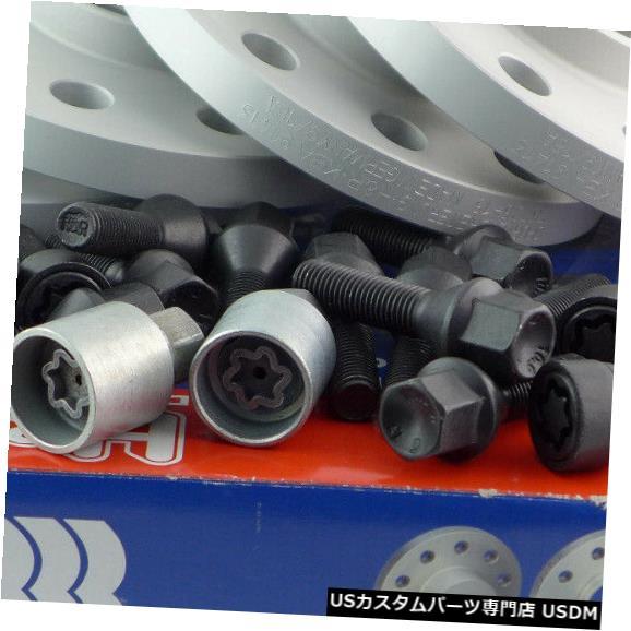 ワイドトレッドスペーサー H&r Wheel Spacer Front Axle + Rear Axle ABE for BMW 24/30mm Silver Black