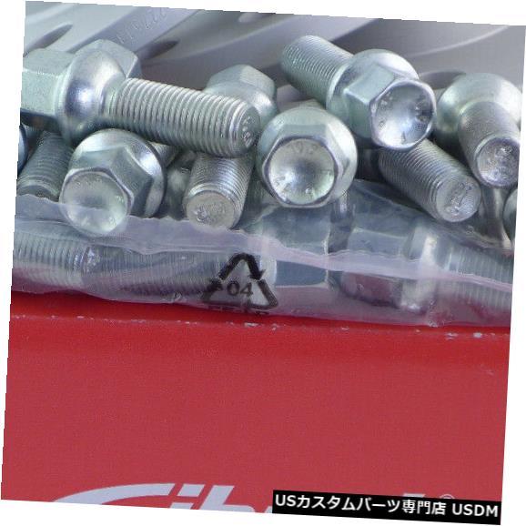 ワイドトレッドスペーサー Eibachホイールスペーサーフロントアクスル+リア24mm Lk:100/5 Mz:57mmシルバー+ボルトSi Eibach Wheel Spacer Front Axle + Rear 24mm Lk: 100/5 Mz : 57mm Silver + Bolts Si