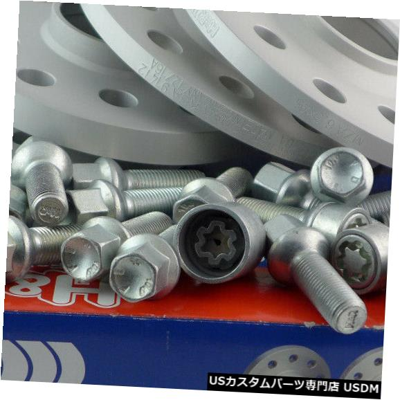 ワイドトレッドスペーサー H&r Wheel Spacer Front+Rear ABE for Audi Seat Skoda VW 24/30mm Silver