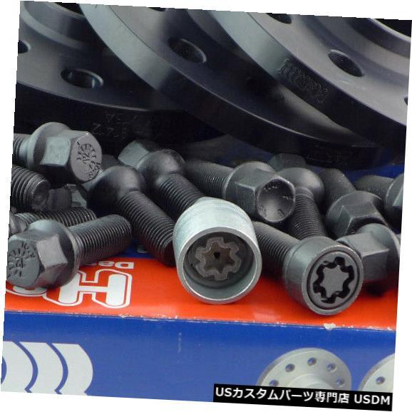 ワイドトレッドスペーサー H&r Wheel Spacer Front Axle + Rear Axle ABE for Audi A4 A5 A6 A7 20/40mm Black