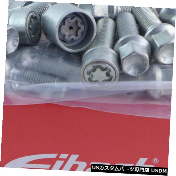 ワイドトレッドスペーサー Eibachホイールスペーサーフロントアクスル+リアABE 10 / 24mm Lk:100/112/5 Mz57 Si +ボルト+ Eibach Wheel Spacer Front Axle + Rear ABE 10/24mm Lk: 100/112/5 Mz57 Si +Bolts +