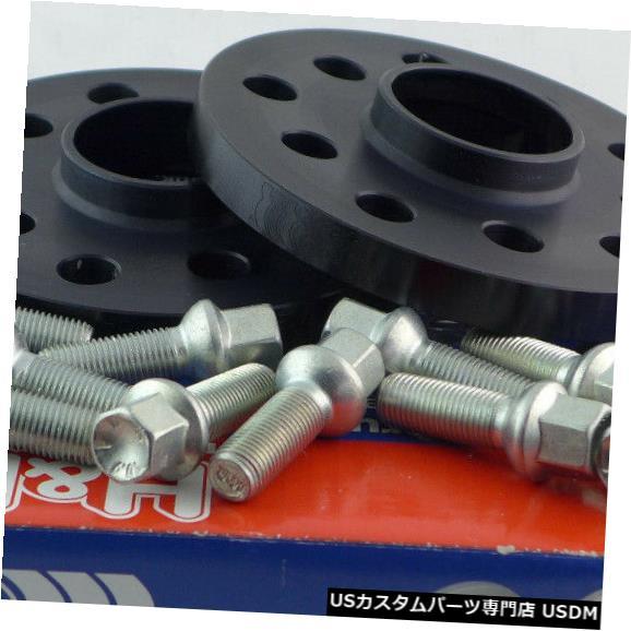 ワイドトレッドスペーサー H&r Wheel Spacer ABE for Audi Seat Skoda VW 30mm Black/Si XB55573-15
