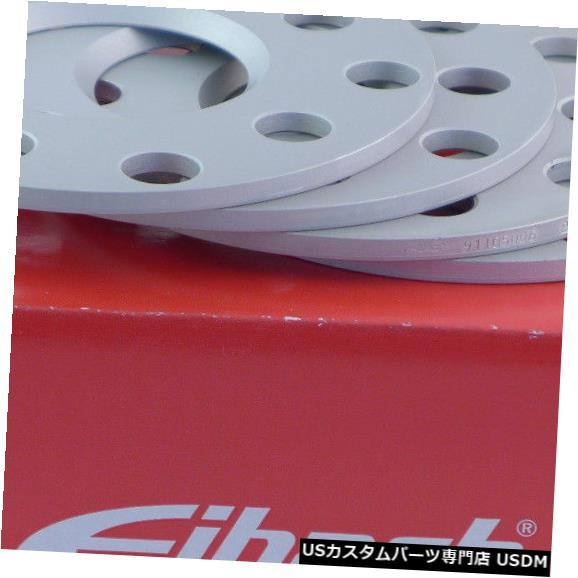 ワイドトレッドスペーサー Eibachホイールスペーサーフロントアクスル+リアABE 10 / 16mm Lk:100/112/5 Mz:57mmシルバー Eibach Wheel Spacer Front Axle + Rear ABE 10/16mm Lk: 100/112/5 Mz : 57mm Silver