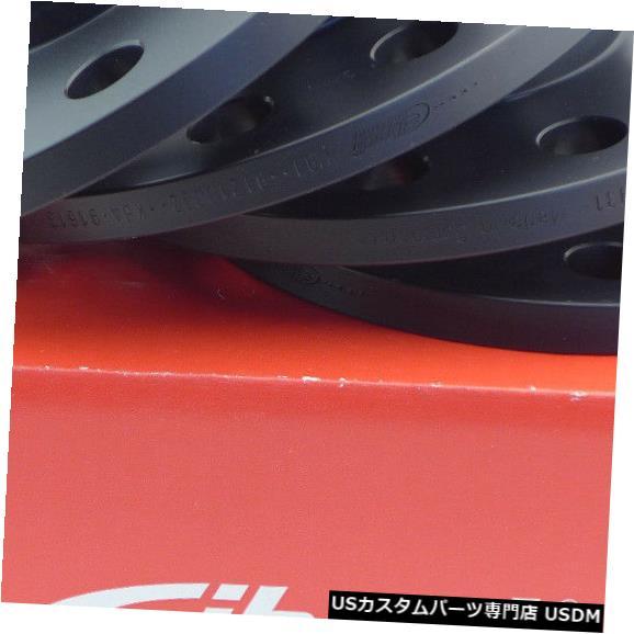 ワイドトレッドスペーサー Eibachホイールスペーサーフロントアクスル+リアABE 20 / 40mm Lk:100/112/5 Mz:57mmブラック Eibach Wheel Spacer Front Axle + Rear ABE 20/40mm Lk: 100/112/5 Mz : 57mm Black