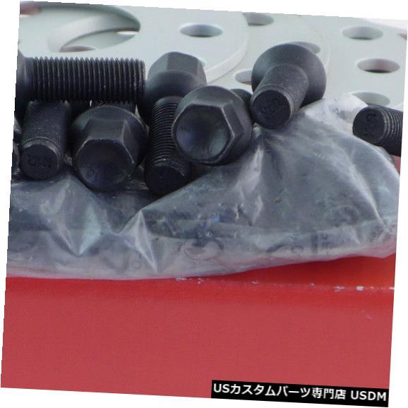 ワイドトレッドスペーサー Eibachホイールスペーサーフロントアクスル+リアアクスル10 / 16mm Lk:100/112/5、Mz:57 Eibach Wheel Spacer Front Axle + Rear Axle 10/16mm Lk: 100/112/5, Mz : 57