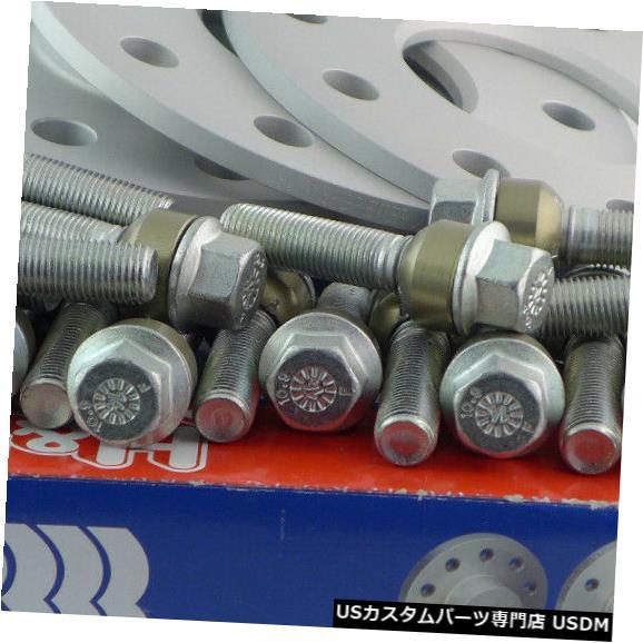 ワイドトレッドスペーサー H&r Wheel Spacer Front+Rear ABE for Porsche 10/28mm Silver
