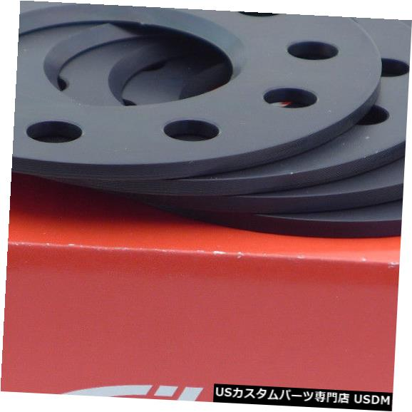 ワイドトレッドスペーサー Eibachホイールスペーサーフロントアクスル+リアアクスルABE 10mm Lk:120/5 Mz72、5mm黒 Eibach Wheel Spacer Front Axle + Rear Axle ABE 10mm Lk: 120/5 Mz72, 5mm Black