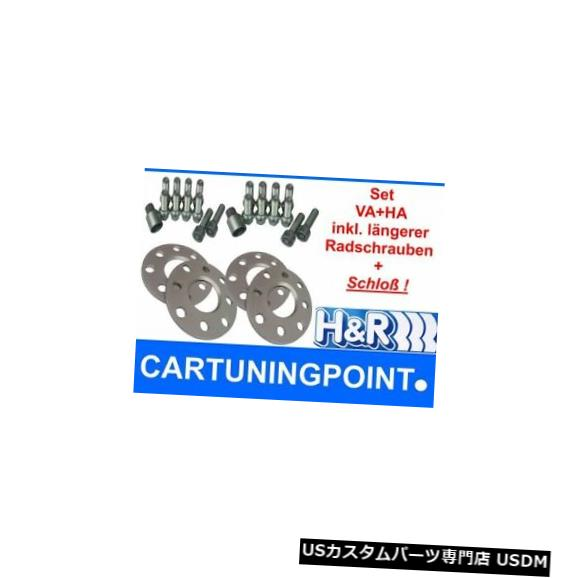 ワイドトレッドスペーサー H&r Wheel Spacer Front+Rear Renault RX4/Safrane 5-Loch 10mm +Bolts + Lock Si