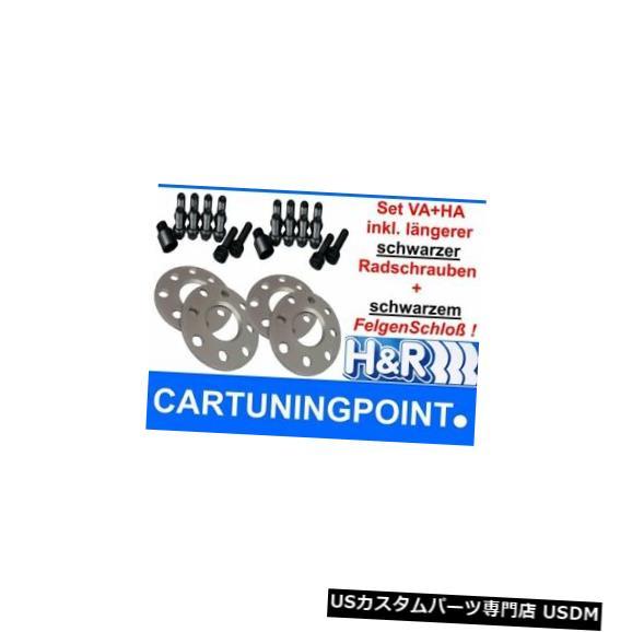 ワイドトレッドスペーサー H&r Wheel Spacer Front+Rear Cadillac BLS 6mm +Bolts + Lock Sw