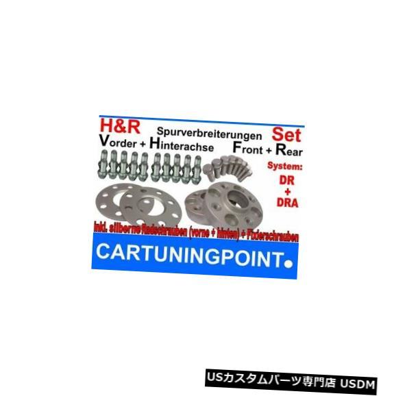 ワイドトレッドスペーサー H&r Wheel Spacer Front+Rear Ford Escort Gaa / Gaf 10/50mm Six