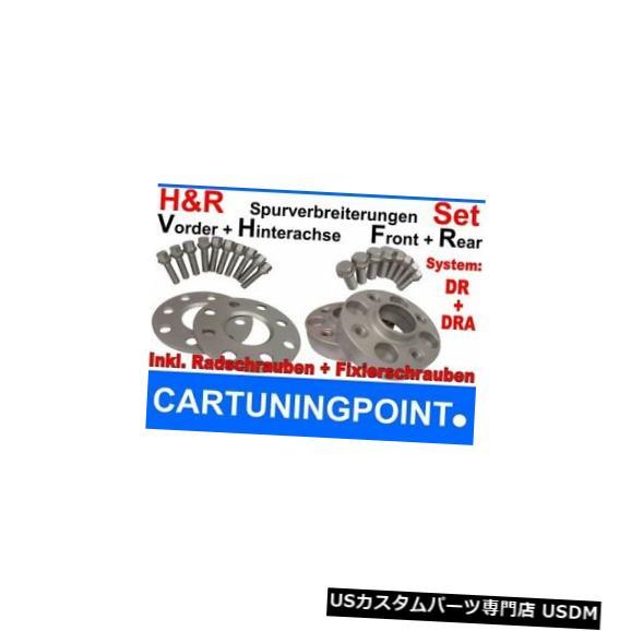ワイドトレッドスペーサー H&r Wheel Spacer Front+Rear Fiat Barchetta Type 183 10/50mm Si