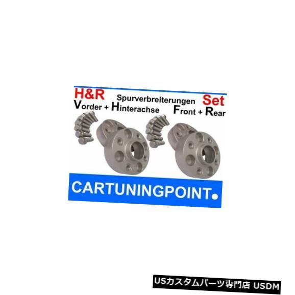 ワイドトレッドスペーサー H&r Wheel Spacer Front+Rear BMW X1 Type X1 60mm Silver