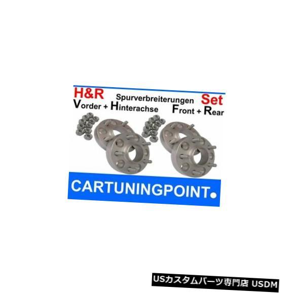 ワイドトレッドスペーサー H&r Wheel Spacer Front+Rear Toyota Avensis T27 50/60mm