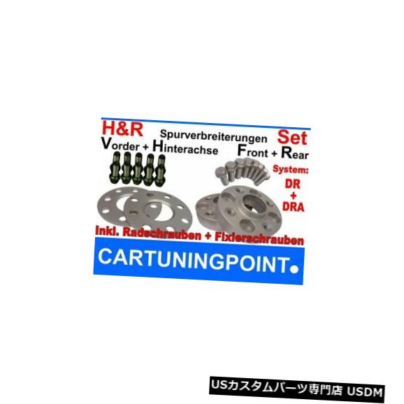 ワイドトレッドスペーサー H&r Wheel Spacer Front+Rear BMW 3er E30, 3/1, 3 / R 10/50 mm Black