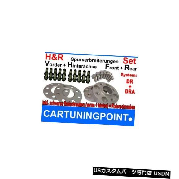 ワイドトレッドスペーサー H&r Wheel Spacer Front+Rear Mini Mini R50 10/60mm SWX