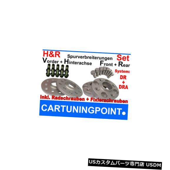 ワイドトレッドスペーサー H&r Wheel Spacer Front+Rear Audi A6/S6 Type 4F 24/50 mm Black