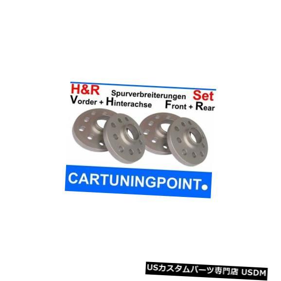 ワイドトレッドスペーサー H&r Wheel Spacer Front+Rear Ford Escort Gaa / Gaf 30mm Silver