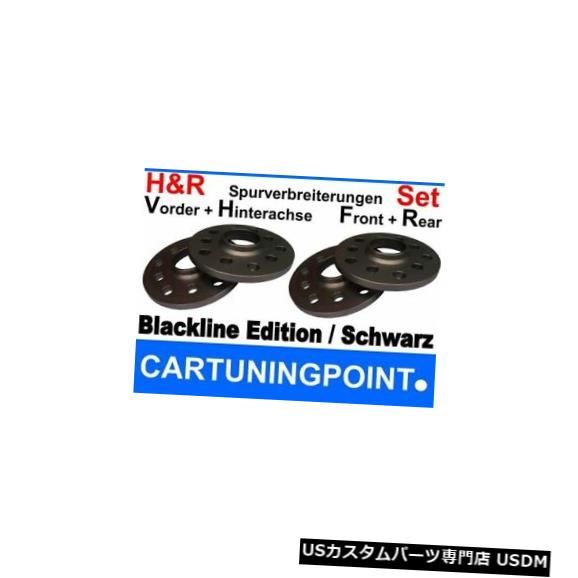 ワイドトレッドスペーサー H&r Wheel Spacer Front+Rear Seat Altea + XL Type 5P 20/24mm Black