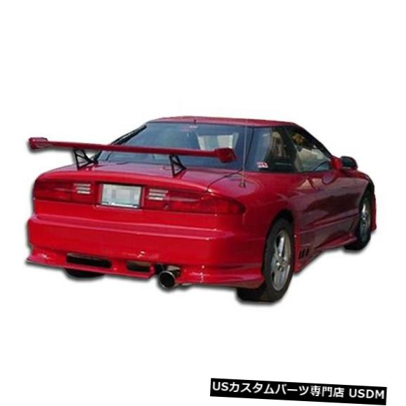 Rear Body Kit Bumper 93-97フォードプローブベイダーデュラフレックスリアボディキットバンパー!!! 101235 93-97 Ford Probe Vader Duraflex Rear Body Kit Bumper!!! 101235