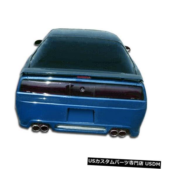 Rear Body Kit Bumper 82-92ポンティアックファイヤーバードエクストリームデュラフレックスリアボディキットバンパー!!! 103707 82-92 Pontiac Firebird Xtreme Duraflex Rear Body Kit Bumper!!! 103707