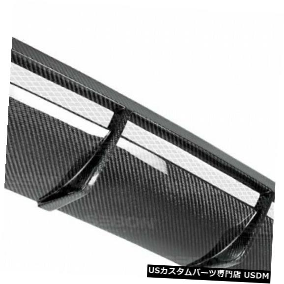 Rear Body Kit Bumper 14-16レクサスIS RFスタイルセイボンカーボンファイバーリアバンパーリップボディキットRL14LXIS-RF 14-16 Lexus IS RF-Style Seibon Carbon Fiber Rear Bumper Lip Body Kit RL14LXIS-RF
