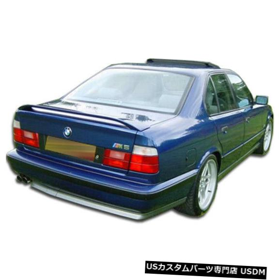 Rear Body Kit Bumper 89-95 BMW 5シリーズ4DR M5ルックDuraflexリアボディキットバンパー!!! 103207 89-95 BMW 5 Series 4DR M5 Look Duraflex Rear Body Kit Bumper!!! 103207