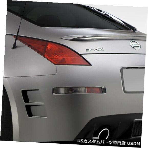 【半額】 Rear Body Body Kit Bumper 03-08日産350Z Nissan C-Speed Duraflexリアボディキットバンパーに適合! 108082!! 108082 03-08 Fits Nissan 350Z C-Speed Duraflex Rear Body Kit Bumper!!! 108082, アワノマチ:3cc8a607 --- growyourleadgen.petramanos.com