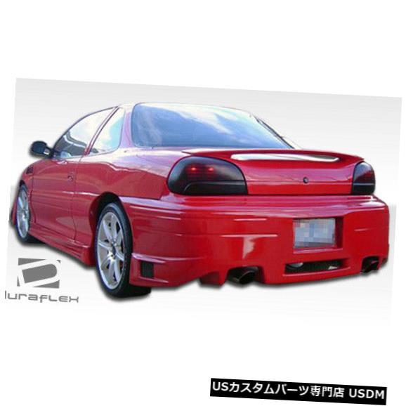Rear Body Kit Bumper 96-98ポンティアックグランドアムG-2オーバーストックリアボディキットバンパー!!! 101791 96-98 Pontiac Grand Am G-2 Overstock Rear Body Kit Bumper!!! 101791