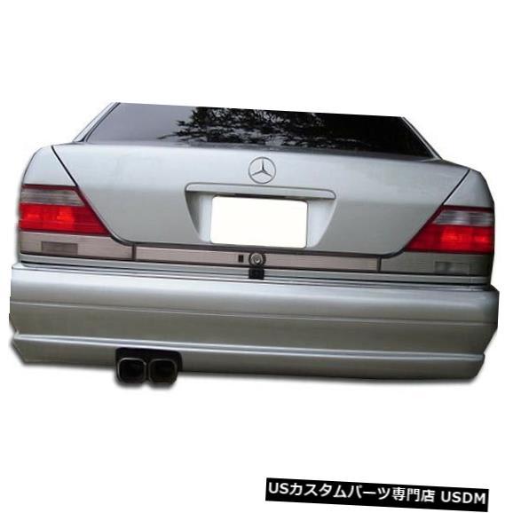 Rear Body Kit Bumper 92-99メルセデスSクラスW-1 Duraflexリアボディキットバンパー!!! 105384 92-99 Mercedes S Class W-1 Duraflex Rear Body Kit Bumper!!! 105384