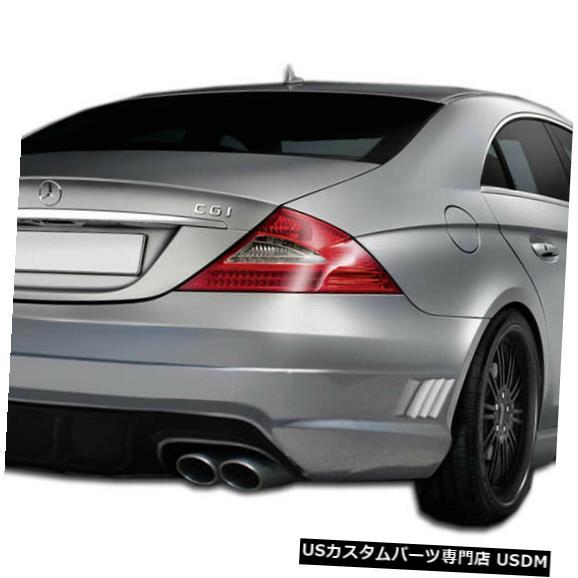 Rear Body Kit Bumper 06-11メルセデスCLS W-1 Duraflexリアボディキットバンパー!!! 107132 06-11 Mercedes CLS W-1 Duraflex Rear Body Kit Bumper!!! 107132
