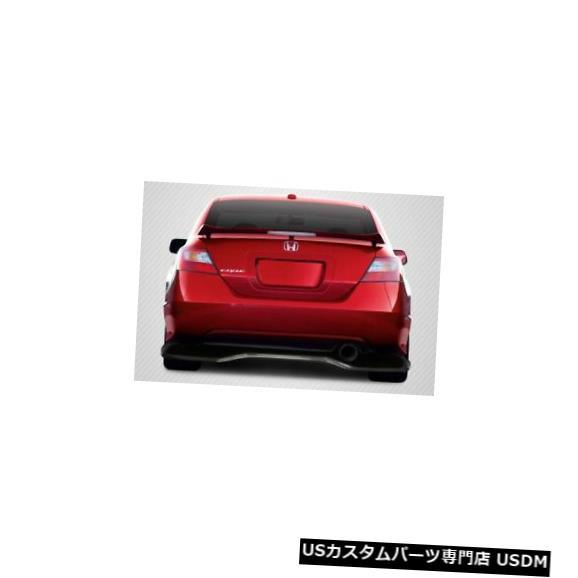 Rear Body Kit Bumper 06-11ホンダシビック2dr VTXカーボンファイバーリアバンパーリップボディキット!!! 114276 06-11 Honda Civic 2dr VTX Carbon Fiber Rear Bumper Lip Body Kit!!! 114276